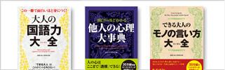 単行本(電子書籍)